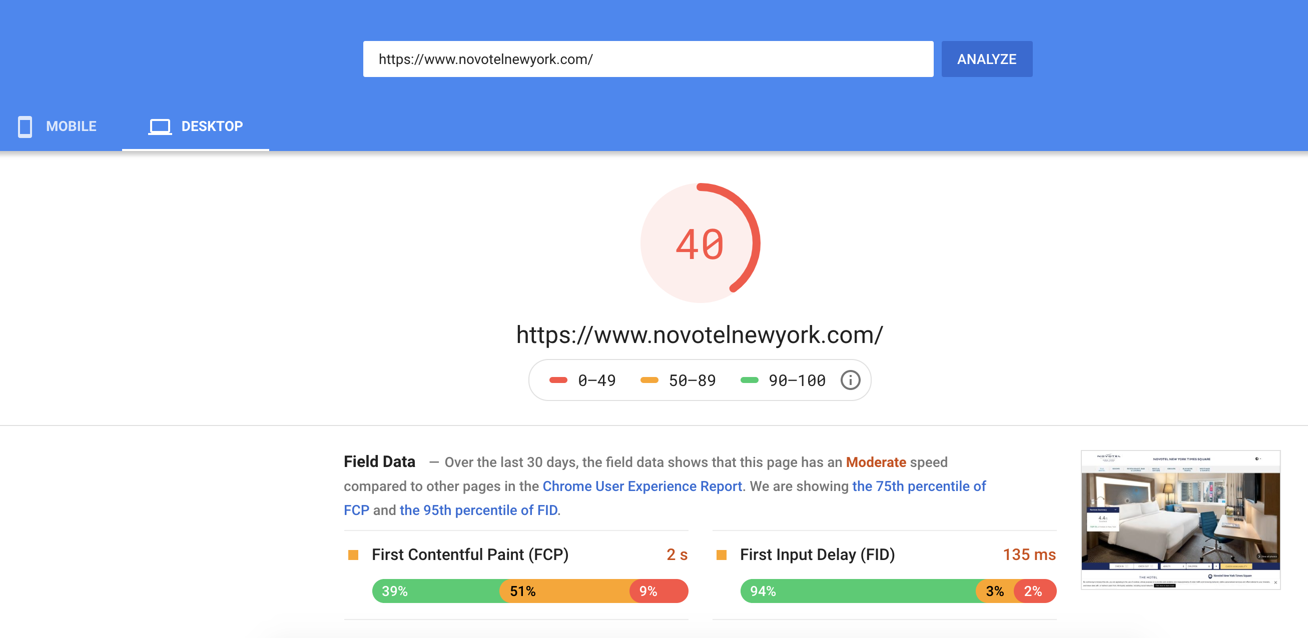 Google page speed tester